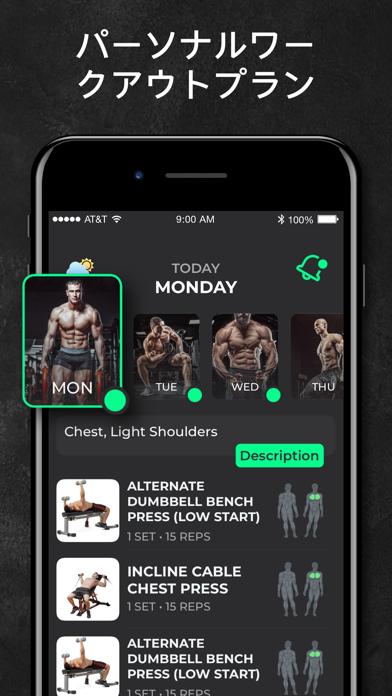 ProFit - Workout Trainerのおすすめ画像5