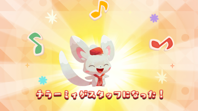 Pokémon Café Mixのおすすめ画像6