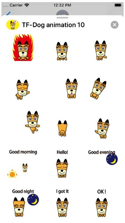 TF-Dog 10 Animation Stickers