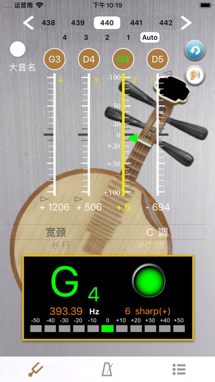 YueQin Tuner-Tuner for YueQin