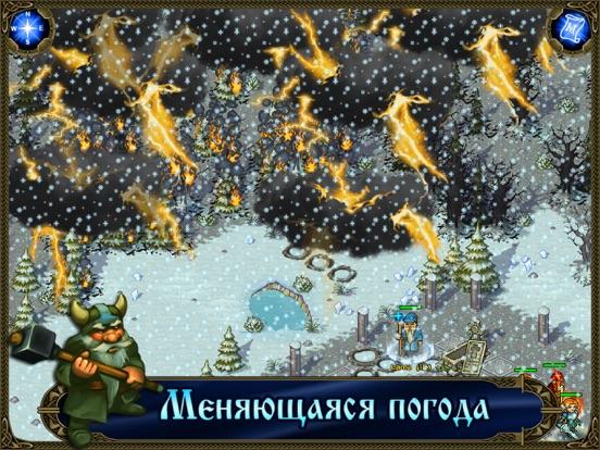 Игра Majesty: Завоевание Севера