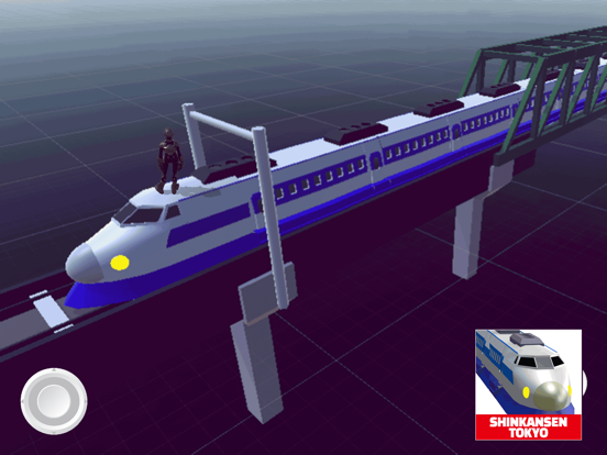 Train Game screenshot 13