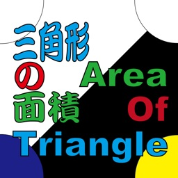 areaOfTriangle