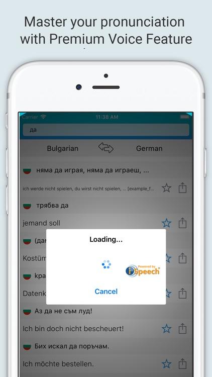 German-Bulgarian Dictionary + screenshot-3