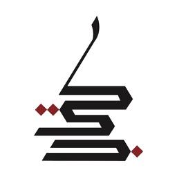 معرض الكويت 44 الدولي للكتاب