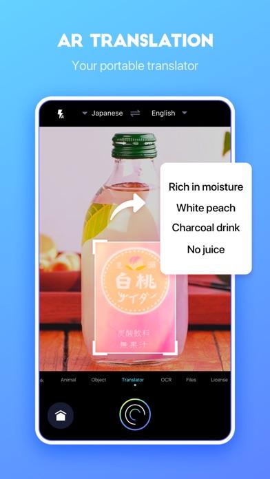 AI Pocket Scanner Screenshot