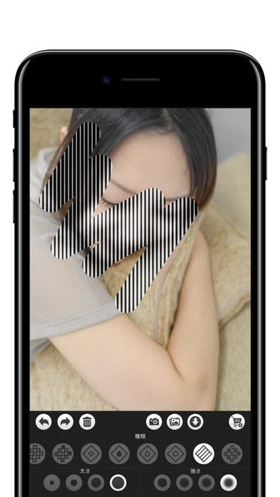 モザイク ぼかし & モザイク加工アプリのおすすめ画像6