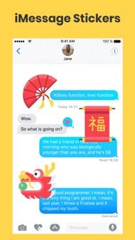 中国新年 Chinese New Year Frame iphone images