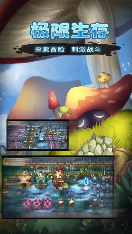 灵魂岛 screenshot-3