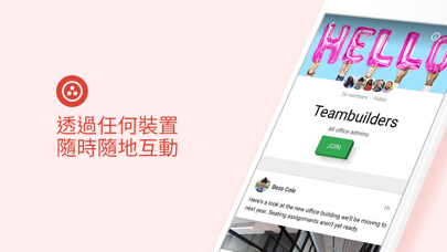Screenshot for G Suite 版 Google+ in Taiwan App Store