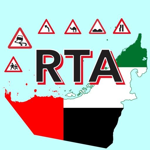 RTA Theory Test