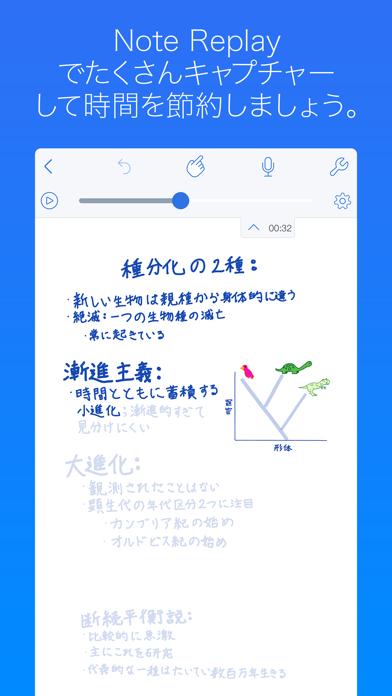 Notability ScreenShot4