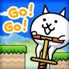 GO!GO!ネコホッピング - iPadアプリ