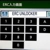 ERC Unlocker - ERC Calculator