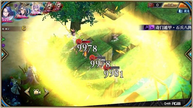 为谁而炼金:7.0新春特别版 screenshot-6