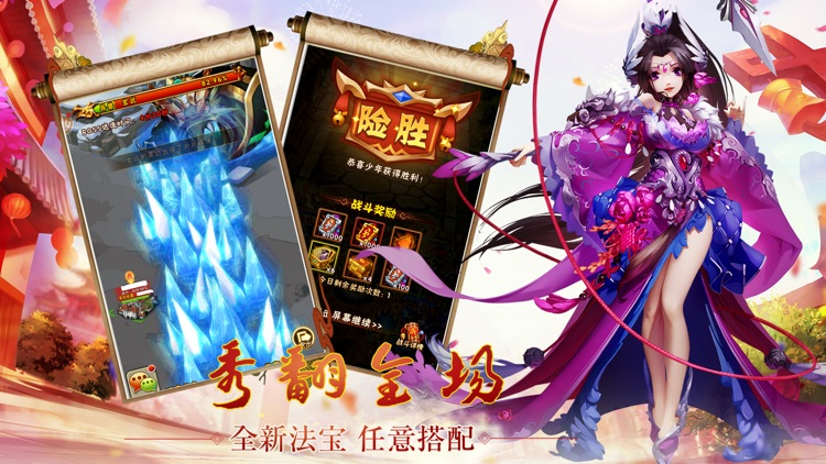 卡牌三国少年 screenshot-4