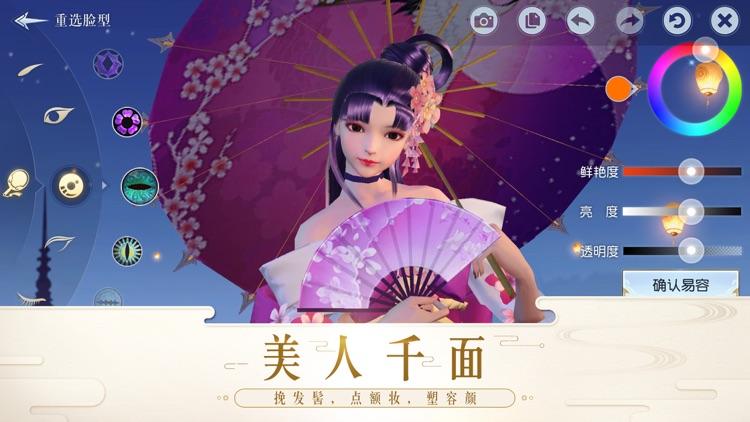 镇魔曲-新版双生化梦 screenshot-8