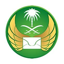 البريد السعودي | Saudi Post on the App Store