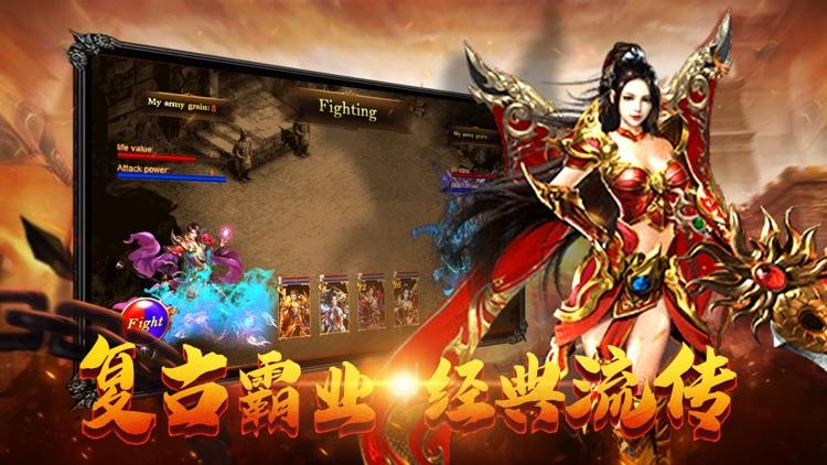 决战龙城-热血单机传奇 screenshot-4