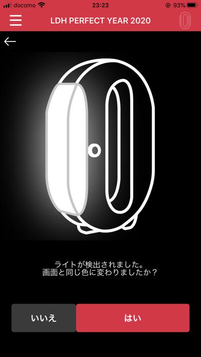 LDH Light PY 2020のおすすめ画像6