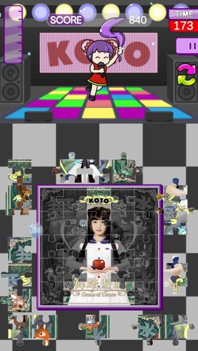 最新スマホゲームのKotoPuzzleが配信開始!