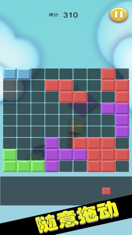 方块消消 screenshot-3