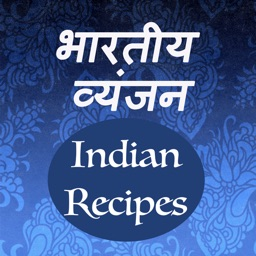 Indian Recipes In Hindi 2019