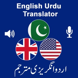 English Urdu Voice Translator