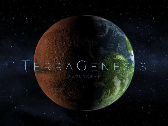 TerraGenesis - 宇宙移民のおすすめ画像5
