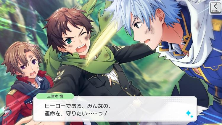 ワールドエンドヒーローズ screenshot-4