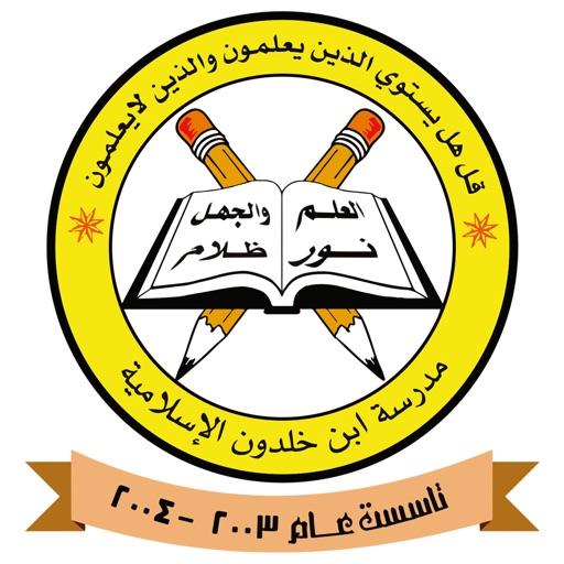 Ibn Khaldoun Islamic School