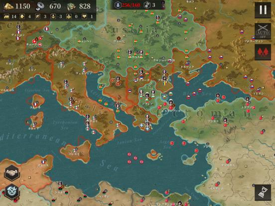 欧陸戦争6: 1914のおすすめ画像5