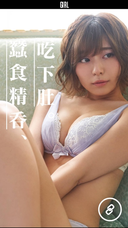 FHM 男人幫 screenshot-4
