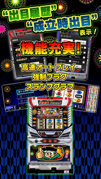 ドンちゃん2(2019) screenshot1
