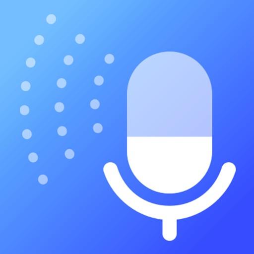 برنامج مغير الصوت مع مؤثرات
