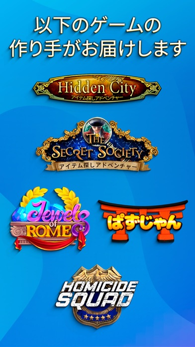 The Hidden Treasures:宝探し&マッチ3のおすすめ画像6