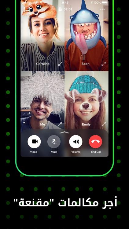 ICQ شات تعارف و دردشة فيديو screenshot-6