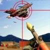 火箭筒火箭发射器游戏