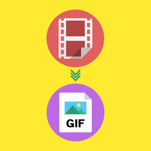 GIF فيديو إلى