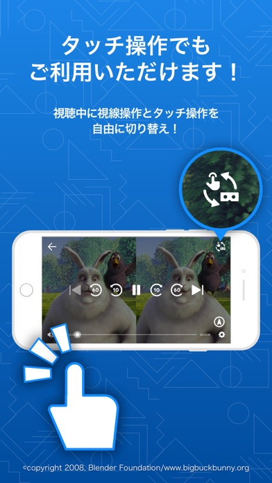DMM VR動画プレイヤーのスクリーンショット2