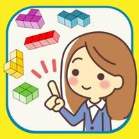 Codes for Brain Training - Block Puzzle Hack
