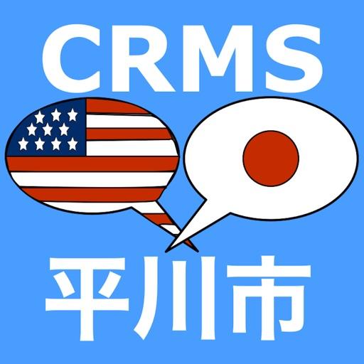 CRMS Japanese Sticker Pack