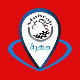 Muhrah Driver