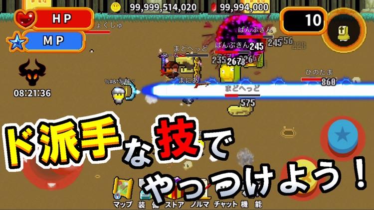 社畜勇者 screenshot-1