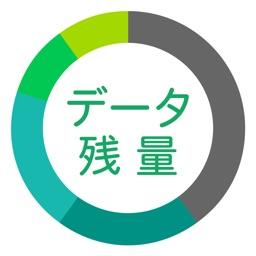 ケーブルスマホマイページアプリ