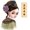 2048后宫版-最强宫斗记