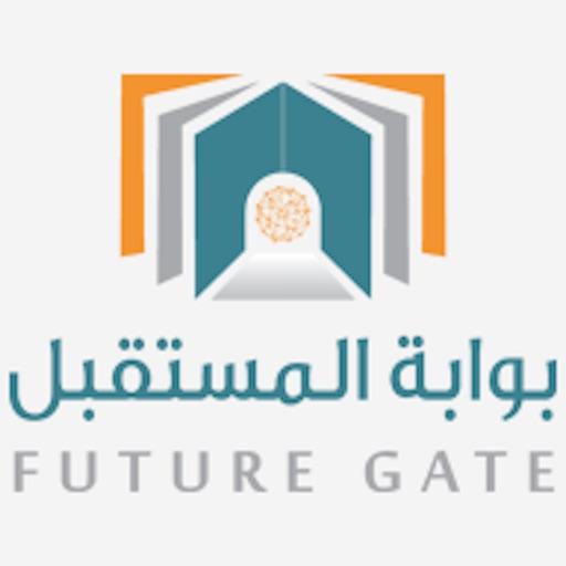بوابة المستقبل-المنطقة الوسطى