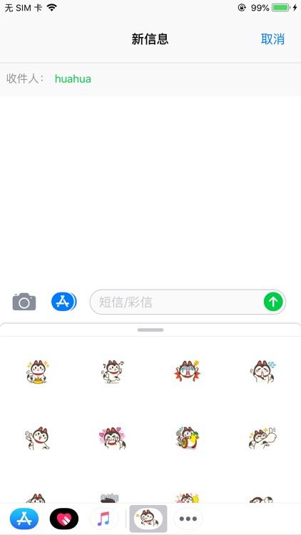 凯瑟喵 screenshot-2