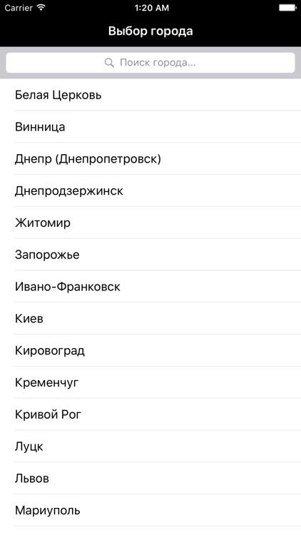 GoToShop.ua screenshot-4
