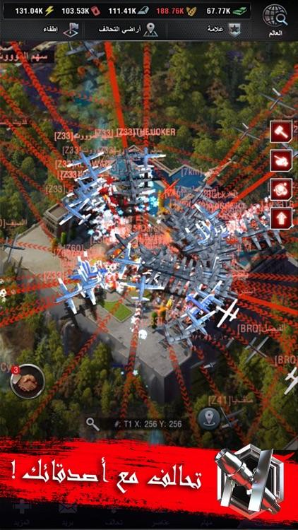 INVASION: صقور العرب screenshot-4
